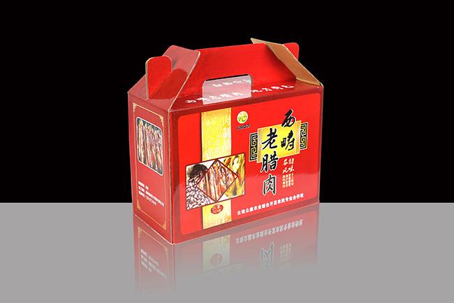 幸旺包装为老腊肉披制作专属包装盒