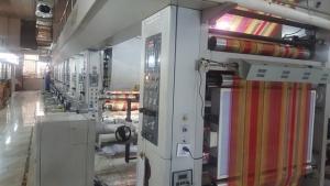 包装盒生产机械