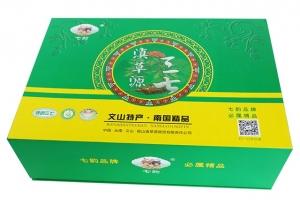 幸旺包装:三七高档礼品包装盒定制成功案例重庆礼盒包装